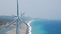 A wind turbine farm in the Philippines. - Photo: Shutterstock