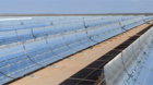 CIF Endorses Revised North Africa and Middle East Regional Solar Plan