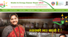 Nepal Waste to Energy Bazaar 2013