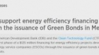 IDB to support energy efficiency financing through the issuance of Green Bonds in Mexico